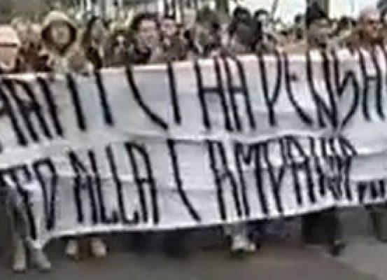 Decreto salva famiglie - demolizione Italia